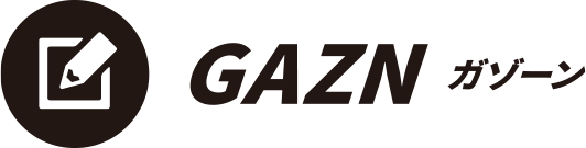 GAZN(ガゾーン)