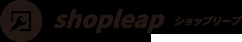 shopleap(ショップリープ)